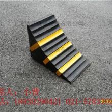 供应橡胶止滑器 大型车止滑器 小型车止滑器