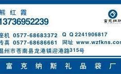 環保手提禮品袋,北京環保購物袋制作,北京禮品袋【設計高雅】