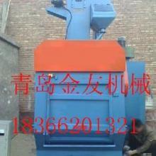 供应Q326抛丸清理机,履带式抛丸机价格18366201321批发