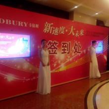 供应长春电子签到系统iPad电子签到找长春市启翔文化传媒有限公司