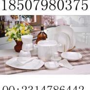 56头骨瓷餐具批发价格图片