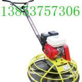 供应气动路面抹光机电动路面磨光机