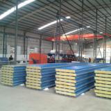 供应玻璃棉复合板