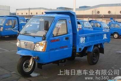 3自卸三轮汽车农用车价格家用三轮车 货运三-时风三轮自卸农用车 图片