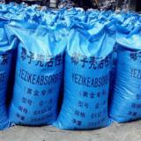 供应东莞催化剂载体活性炭