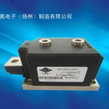 供应可控硅模块MTC/MFC/MDC/TT/TD/TZ批发