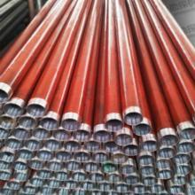 供应S75S95绳索钻杆