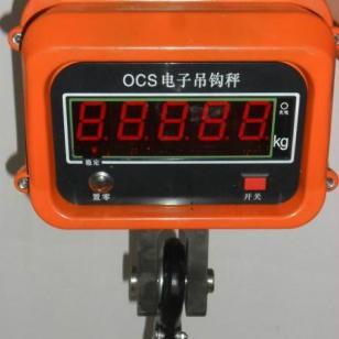 眉县起重机用鹰衡15T直显电子吊秤图片