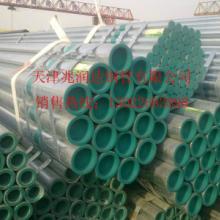 天津钢塑管报价,天津钢塑管厂家直销