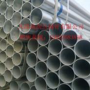 DN150镀锌管图片