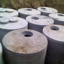 供应淄博各地区钢筋混凝土化粪池