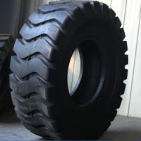 供应工程轮胎750-16供应工程机械轮胎750-16