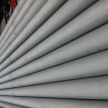 供应锅炉用钢管批发