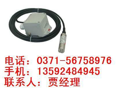 供应MPM426W投入麦克液位变送器陕西麦克MPM426W价格
