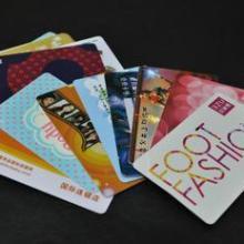 供应卡类(VIP卡/银行卡)平板打印机