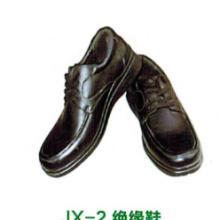 供应  晋州绝缘鞋