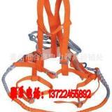 供应高空作业安全带001