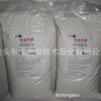 牛骨胶原蛋白原料