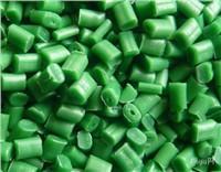 供應純高壓LDPE再生顆粒