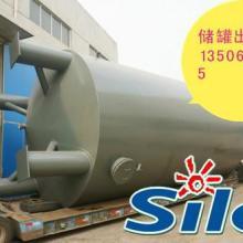 供应常温常压储罐防腐化工储罐滚塑一次成型1-200立方批发