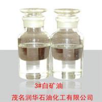 供应3#白矿油深圳厂家直销环保3#白矿油高馏分3#白矿油