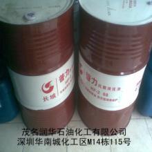 供应68#液压油进口长城68#液压油防锈防腐蚀68#液压油批发
