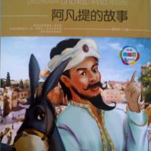 儿童图书西单图书大厦图书批发市场小学图书北京图书大厦图书项目联合体