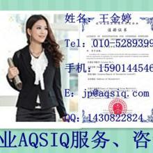 供应废金属AQSIQ认证