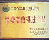 供应河北食品级氧化镁