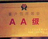 供应高级电磁级氧化镁