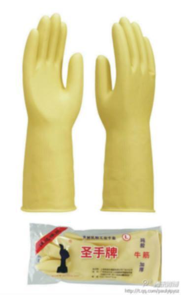 供应家务清洁手套,家务清洁手套报价,家务清洁手套哪里有卖