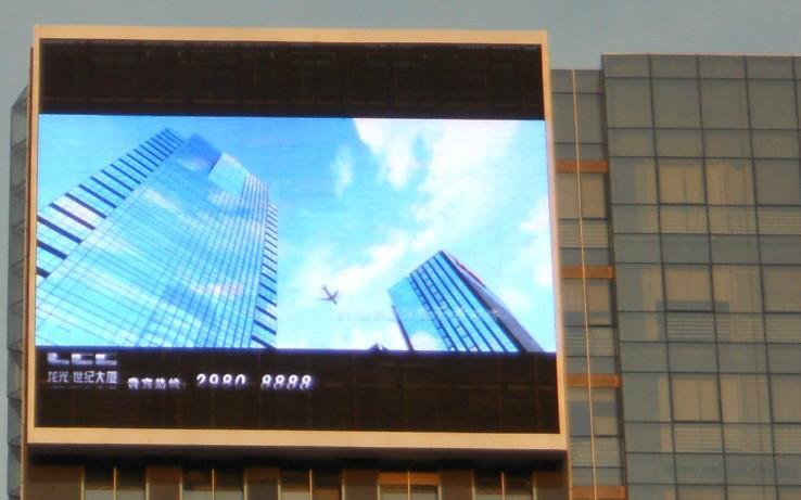 led戶外高亮顯示屏圖片圖片