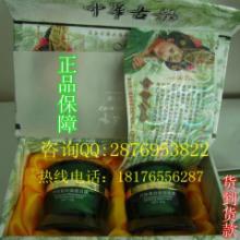 丹雪尼兰二合一套装化妆品,广西、广东丹雪尼兰化妆品