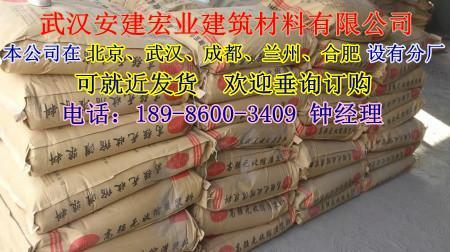 供应灌浆料,灌浆料价格,灌浆料厂家
