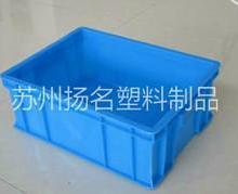 供应胶框塑料周转箱批发