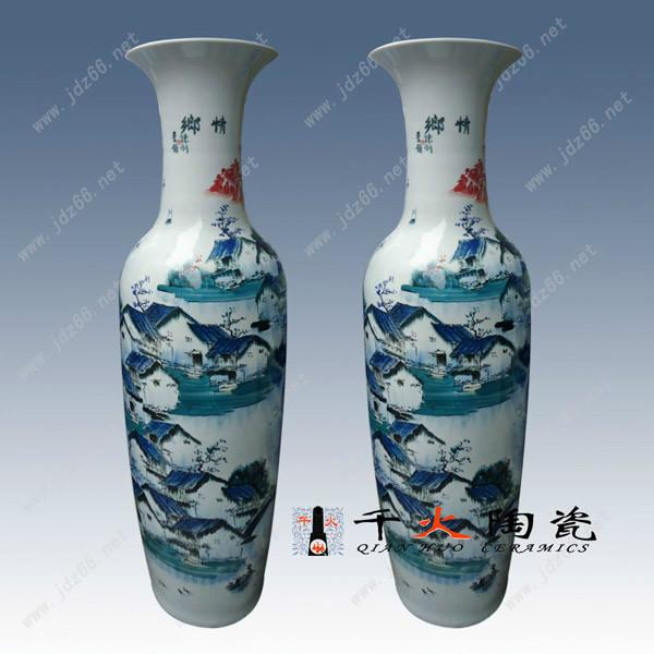 陶瓷花瓶经销商