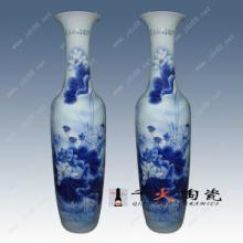 供应景德镇陶瓷大花瓶青花陶瓷大花瓶厂家批发
