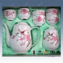 供应员工福利陶瓷茶具 景德镇陶瓷茶具套装图片