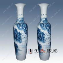 供应景德镇陶瓷大花瓶 青花陶瓷大花瓶厂家图片