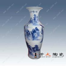 供应陶瓷工艺品批发价格 景德镇手绘花瓶厂家