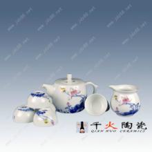 供应景德镇陶瓷茶具市场