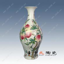 花瓶厂家直销 陶瓷花瓶厂家批发