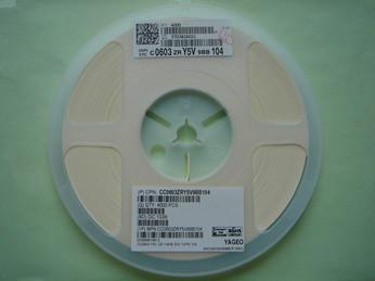 供应贴片陶瓷电容(国巨)