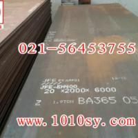 供应上海进口耐磨钢板代理商,迪林根JFE上海进口耐磨钢板代理商