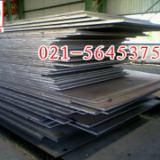 供应合金钢20Cr钢板,20Cr板材上海双十实业直销