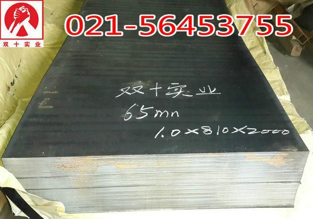 供应65Mn冷轧钢板65Mn冷轧钢带,65Mn热轧扁钢