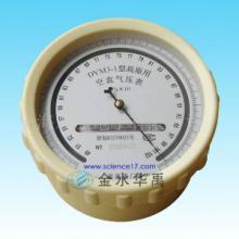 金水华禹供应用于气象观测的DYM3空盒气压表气象仪器批发