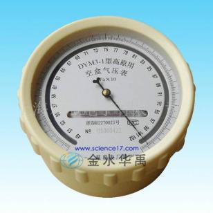 DYM3空盒气压表气象仪器图片