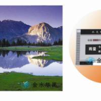供應用于雨量監測的HY.YDJ-1一體化雨量計,雨量計,數字雨量計專家金水華禹