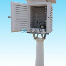 供应用于气象观测的BB-1玻璃钢百叶箱,专业生产金水华禹 气象用玻璃钢百叶箱批发